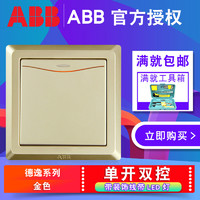 ABB开关插座面板德逸系列金色单开双控带装饰线开关AE135-PG
