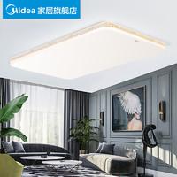 美的 客厅灯led吸顶灯卧室灯现代简约家用长方形超薄创意印花灯具