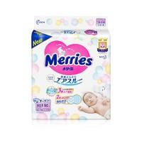 花王MERRIES 纸尿裤 NB号 NB90片(0kg-5kg)日本原装进口