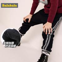 巴拉巴拉儿童裤子男童长裤宝宝棉裤冬装加厚休闲裤织带潮小童洋气