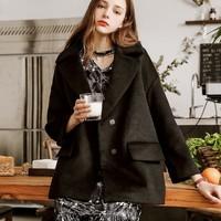 La Babite 拉贝缇 60005677 茧型羊毛混纺大衣