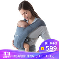 美国ErgobabyOmni背带全阶段型四式360婴儿背带透气款四季通用多功能抱婴带0-36个月 二式灰色(适合0-24月)