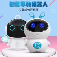 nuobaman 诺巴曼儿童人工智能机器人早教故事机对话语音教育学习机男女孩陪伴家庭高科技玩具