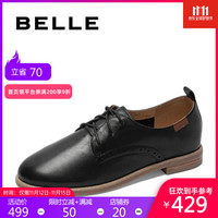 BELLE/百丽2019秋新商场同款休闲牛皮革女方跟皮鞋牛津鞋3OD22CM9 黑/棕色 37