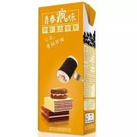 蒙牛 黑谷谷粒早餐牛奶 250ml*12盒 *4件