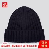 男装 HEATTECH针织帽子 418847 优衣库UNIQLO