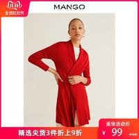 MANGO女装毛针织衫2019秋冬新款简约针织长袖针织开衫毛衣外套