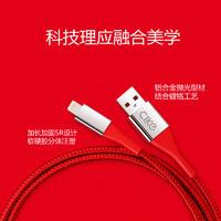 cike小红线苹果mfi认证iphone手机6 7 8xsmax充电数据线加长 78plus Type-C转Lightning加长1.5米sp正品