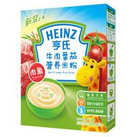 Heinz 亨氏 婴幼儿营养米粉 225g 牛肉番茄味