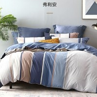 MERCURY 水星家纺 弗利安 全棉斜纹印花四件套 1.8米床 *2件 +凑单品
