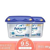【保税区】【2罐装】Aptamil 德国 爱他美白金版奶粉Pre段 0-3个月 800g
