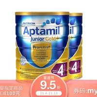 【保税区】【2罐装】Aptamil 澳洲爱他美 奶粉金装 4段 2岁以上 900g
