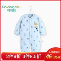 叮当猴 婴幼儿宝宝秋冬保暖薄棉棉衣连体衣