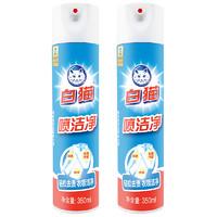 Baimao 白猫 干洗店除渍剂 (350ml*2)