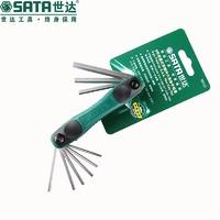 SATA/世达-折叠式英制 内六角扳手 组套 9件套-(9122)/1套
