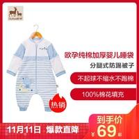 睡袋婴儿儿童秋冬款四季通用秋冬季纯棉分腿宝宝防踢被子冬天加厚