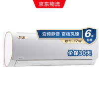 Midea 美的 KFR-26GW/WDAA3@ 大1匹 变频 冷暖壁挂式空调