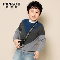 pipidog 皮皮狗 童装羊绒衫