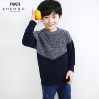 珍贝 保暖针织衫 TM090