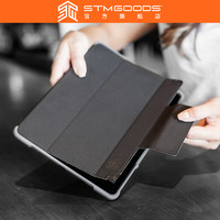 STM iPad保护套