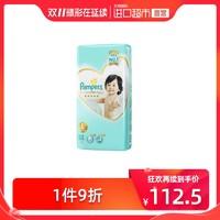 日本Pampers/帮宝适进口一级婴儿纸尿裤尿不湿L52