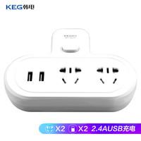 韩电一转多插座/转换插头/插排/插板/插头转换器/无线扩展插座HD-ZZB-01/02KU-A T型总控一转二带USB