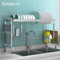 卡贝(cobbe)不锈钢水槽晾碗架沥水架厨房置物架收纳用品水池放碗碟架