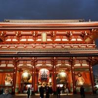哈尔滨直飞日本东京往返含税机票