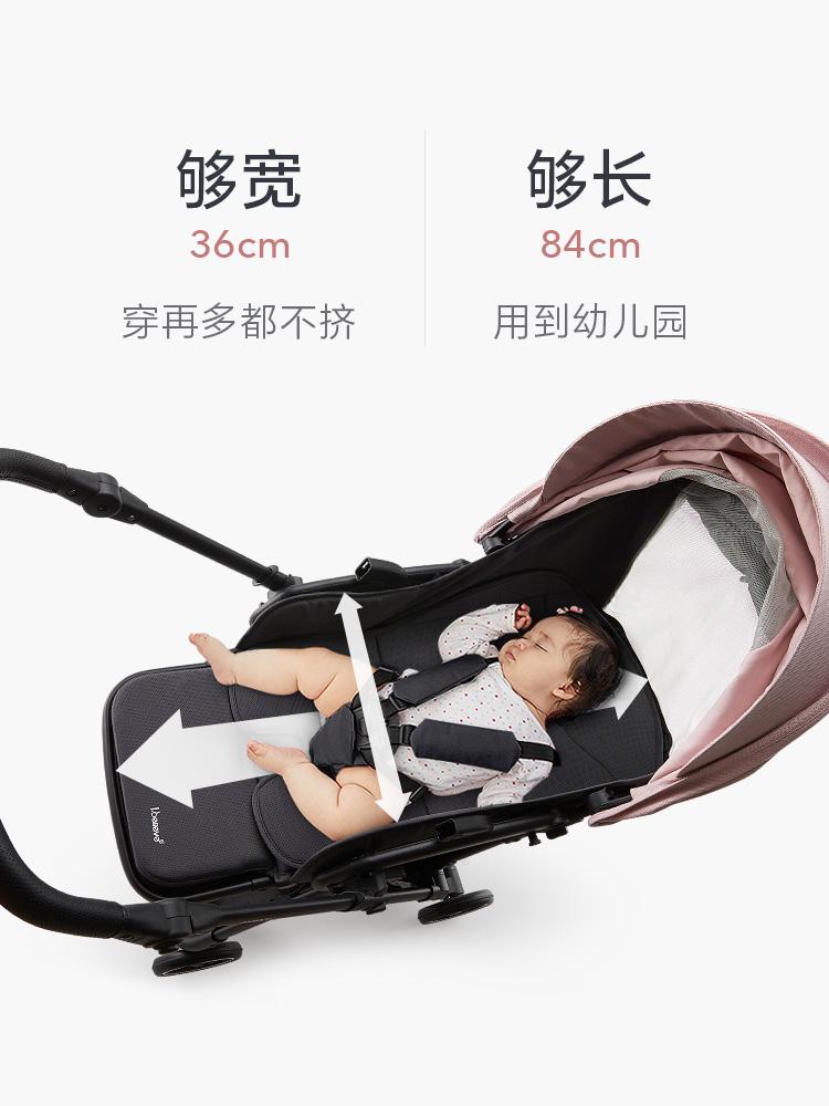 I.believe 爱贝丽 双向高景观 轻便可躺婴儿推车伞车
