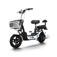 小刀电动车 新国标48V电动自行车成人电瓶车老人代步车小型电动单车两轮男女式滑板踏板车 途语