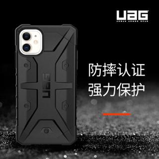UAG iPhone 11 探险者系列保护壳 6.1英寸
