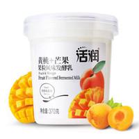 新希望 活润大果粒 黄桃+芒果 酸奶 370g*3杯 *10件