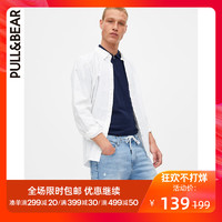 PULL&BEAR 秋季紧身修身牛仔短裤男 05693504