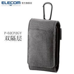 宜丽客 数码收纳包 iPhonepX双层式便携手机包 P-02CP2灰色 *2件