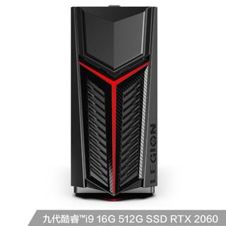Lenovo 联想 拯救者 刃7000 3代 台式电脑主机(i9-9900、16GB、512GB、RTX2060 6GB)
