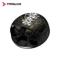TAIDU 钛度 TWS300 无线蓝牙耳机