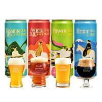 YANJING BEER 燕京啤酒 八景比尔森/IPA/琥珀艾尔/世涛330ml*4体验组合