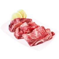HONDO BEEF 恒都 澳洲进口 牛蝎子肉 2斤
