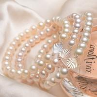 京润珍珠 G18K金 白色淡水珍珠手链 6-7mm