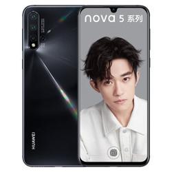 HUAWEI 华为  nova5 Pro手机全网通4G 亮黑色 8G+128G 送运动手环