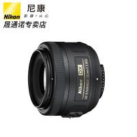 尼康定焦镜头35mm f/1.8G人像镜头AF-S DX尼克尔小广角大光圈单反
