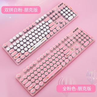 黑爵蒸汽朋克可爱女生粉色真机械键盘