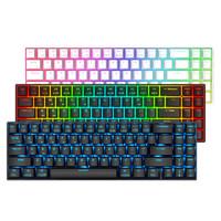 RK 836 蓝牙无线机械键盘 (青轴、黑色、蓝光)
