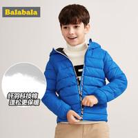 巴拉巴拉男童轻薄棉服儿童棉衣棉袄中大童冬装童装保暖外套潮休闲