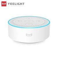 Yeelight智能音箱语音助手小爱同学微软小冰双AI系统智能照明语音控制智能家居日用