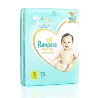 Pampers 帮宝适 一级系列 婴儿纸尿裤 S76片 *2件