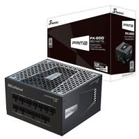 SEASONIC 海韵 白金全模 FOCUS PX650 650W电源