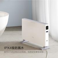 smartmi 智米 智米电暖器智能版