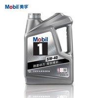美孚/Mobil 美孚1号全合成机油 5W-40 SN级(4L装)