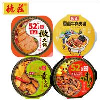 德庄 自热火锅4盒